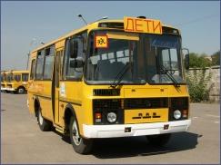 ПАЗ-32053-70 школьный